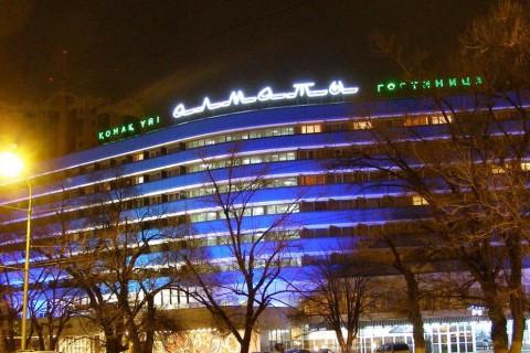 Гостиница Alma-Ata
