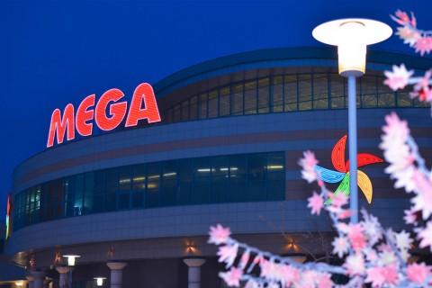Mega Center Almaty